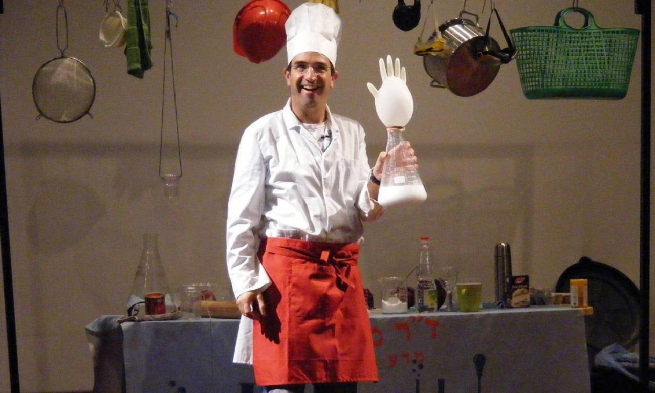 SPECIALE SCUOLE - In cucina con il dr. Molecule